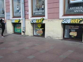 2638 - Subway