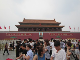 3208 - Walk to tienamen square beijing