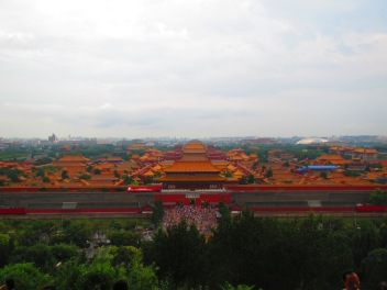 3337 - Walk the gardens west and north of the forbidden city