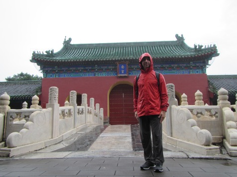 3673 - Temple of heaven and park