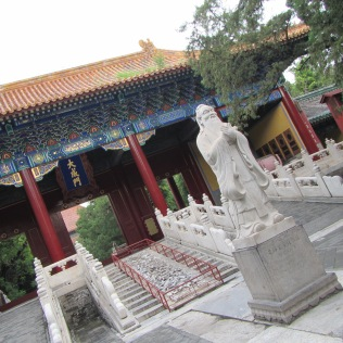 3685 - the Confusis Temple in Beijing
