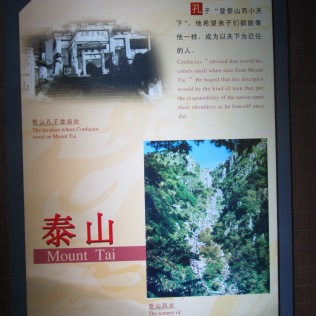 3696 - the Confusis Temple in Beijing