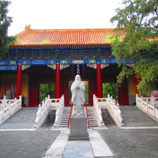 3719 - the Confusis Temple in Beijing