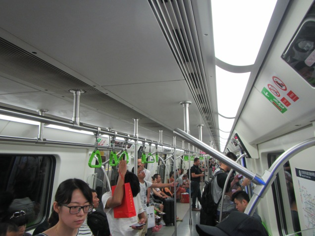 4005 - the subway in beijng