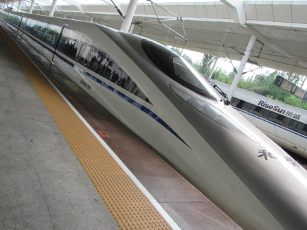 4018 - the highspeed train out of Beijing(photo of the train)