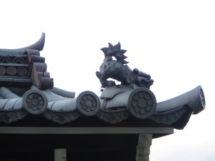4505 - Kyoto (Tenryu-ji Temple)