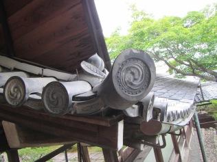 4536 - Kyoto (Tenryu-ji Temple)