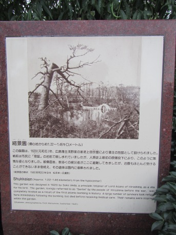 4714 - Hiroshima