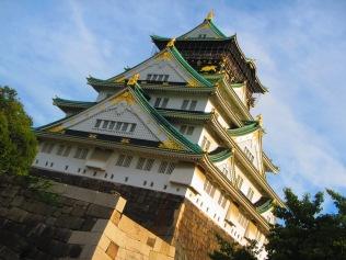 4763 - Osaka Castle