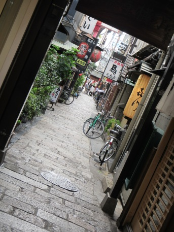 4844 - walking around Osaka