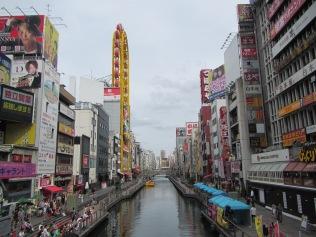 4854 - walking around Osaka