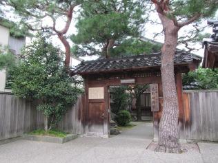 4910 - walking around Kanazawa(old town area)