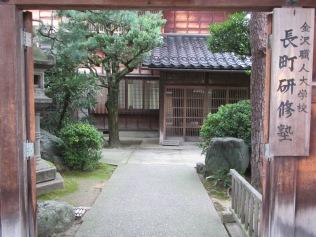 4916 - walking around Kanazawa(old town area)