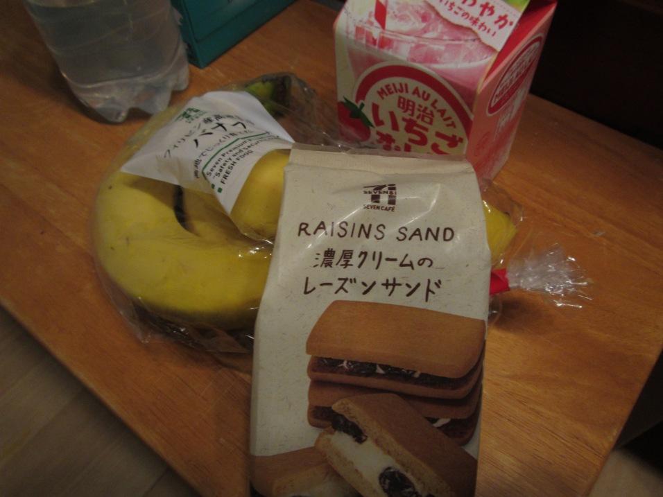 5253 - sand and raisins food