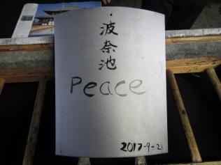 5287 - the second visit to Nara (leaving my mark on the temple)
