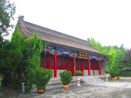 5483 - the big gouse pegoda area
