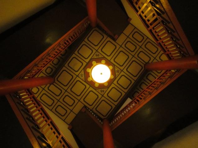5510 - the big gouse pegoda area