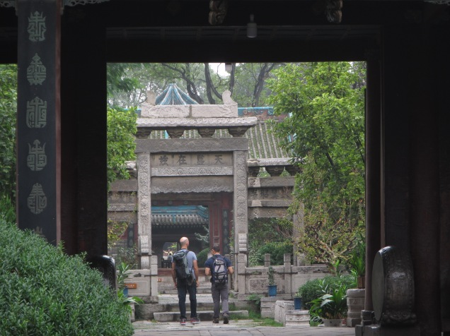 5537 - Mosque and complex in Xi'an