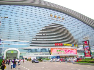 5742 - the worlds BIGGEST building in Chengdu
