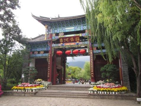 6255 - walking around lijiang downtown