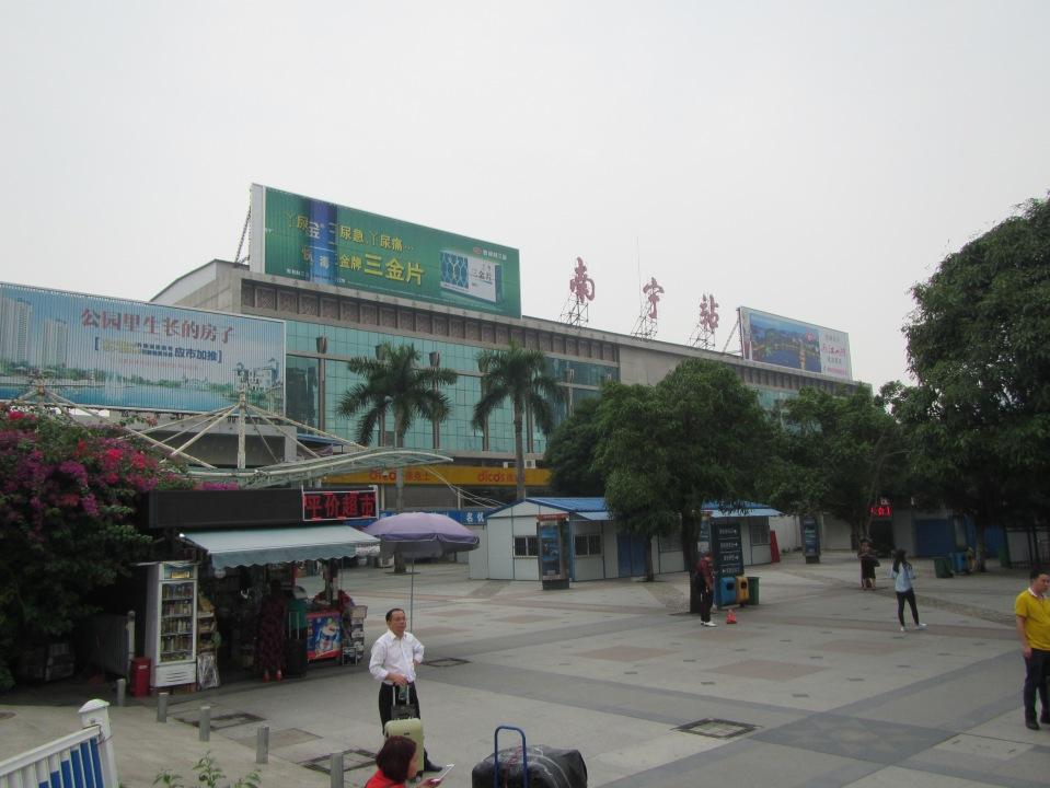 6476 - Nanning railway station