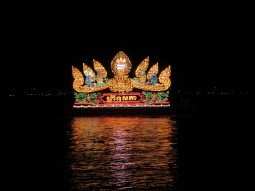 6663 - the Phnom Penh Water Festival(day 1)