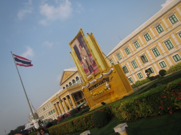 7278 - walking around Bangkok (Day 1)